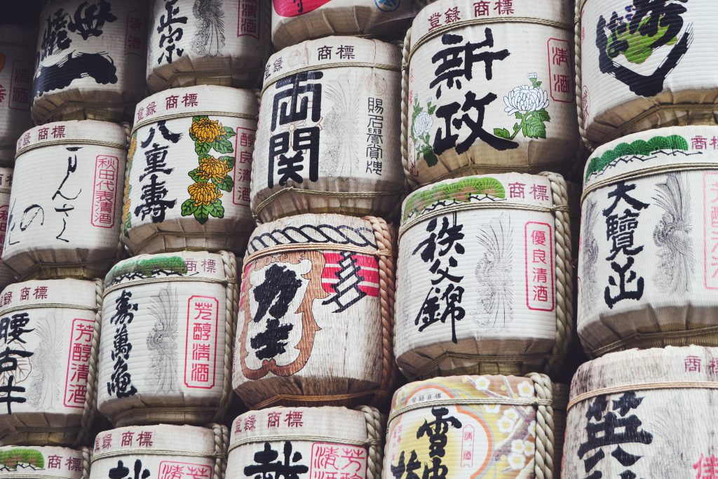 Sake Barrels. Forest Grove is the home to the nation's top brewer of Sake, a Japanese rice wine.
